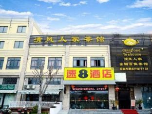Super 8 Hotel Shanghai Fengxian Sports Center