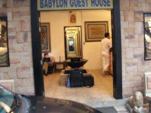 Babylon Guest House Kuala Lumpur - Entrance
