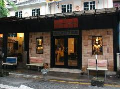 Malaysia Hotels | Babylon Guest House