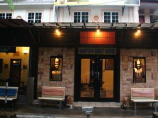 Babylon Guest House Kuala Lumpur - Exterior