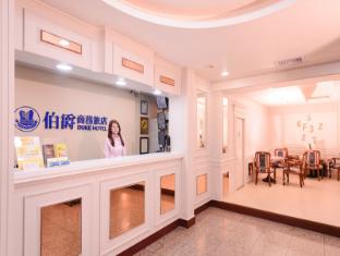 /duke-business-hotel/hotel/taoyuan-tw.html?asq=jGXBHFvRg5Z51Emf%2fbXG4w%3d%3d