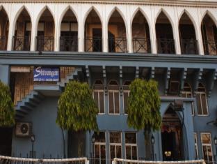Hotel Shivangan