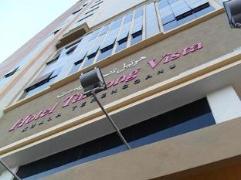 Hotel Tanjong Vista | Malaysia Hotel Discount Rates