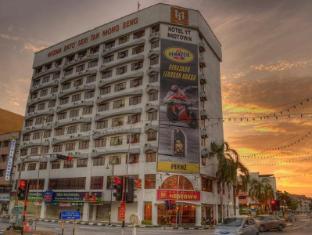 /ms-my/hotel-yt-midtown-kuala-terengganu/hotel/kuala-terengganu-my.html?asq=jGXBHFvRg5Z51Emf%2fbXG4w%3d%3d
