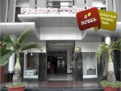 Phuong Tran Hotel | Cheap Hotels in Vietnam