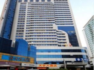 Tianyu Hotel