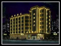 Yiwu World Hotel   Hotel in Yiwu