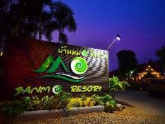 Baan Mo Resort | Thailand Cheap Hotels