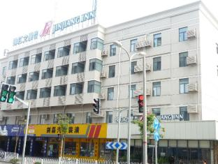 Jinjiang Inn Shanghai Minhang Dongchuan Rd