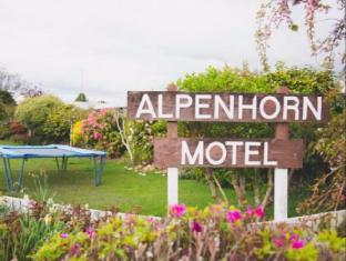 /alpenhorn-motel/hotel/te-anau-nz.html?asq=vrkGgIUsL%2bbahMd1T3QaFc8vtOD6pz9C2Mlrix6aGww%3d