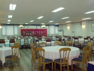 Goodstay Kyungha Spa Hotel Daejeon - Meeting Room