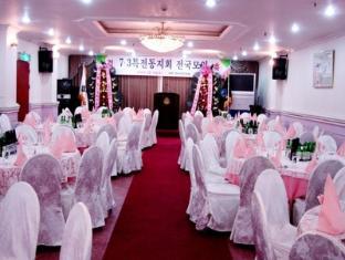 Goodstay Kyungha Spa Hotel Daejeon - Ballroom