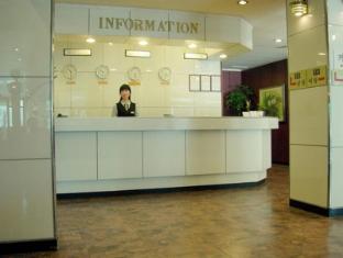 Goodstay Kyungha Spa Hotel Daejeon - Reception