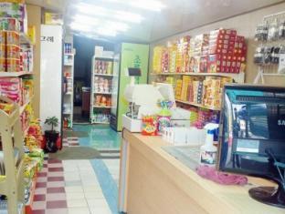 Goodstay Kyungha Spa Hotel Daejeon - Shops