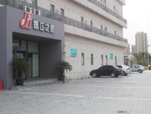 Jinjiang Inn Shanghai Fengxian Nanqiao Rd