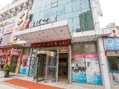 Jinjiang Inn Shanghai Lujiazui | Hotel in Shanghai