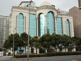 Jinjiang Inn Shanghai Pudong Xinjingqiao Rd
