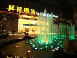 /pl-pl/vili-international-hotel/hotel/guangzhou-cn.html?asq=3o5FGEL%2f%2fVllJHcoLqvjMFNKf5q4jkMD0etupZ4F8QlIwHmS62GySqMDyJ7tNq2u