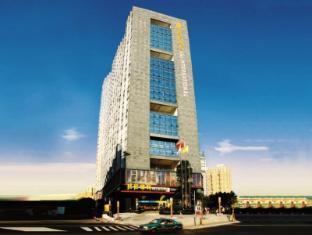 /it-it/vili-international-hotel/hotel/guangzhou-cn.html?asq=3o5FGEL%2f%2fVllJHcoLqvjMFNKf5q4jkMD0etupZ4F8QlIwHmS62GySqMDyJ7tNq2u