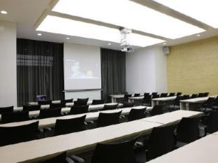 Yuwa Hotel Guangzhou - Meeting Room