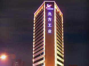 Norinco Hotel