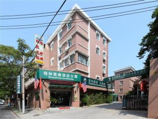 GreenTree Suites Changfeng Park Hotel & Apartment
