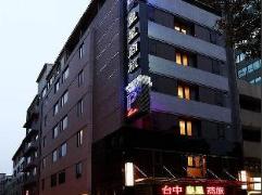 Huang Shin Business Hotel-Chung Kang Taiwan