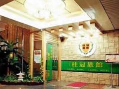 Hotel in Taiwan   Laurel Business Hotel