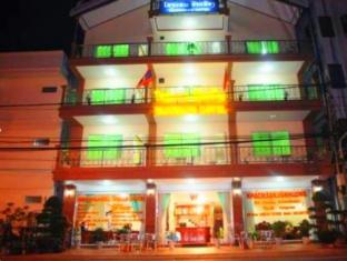 Win Hotel Vientiane - Hotel exterieur
