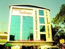 Xaysomboun Hotel: