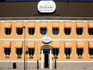 /pietarsaaren-kaupunginhotelli/hotel/pietarsaari-fi.html?asq=jGXBHFvRg5Z51Emf%2fbXG4w%3d%3d