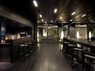 Sana Berlin Hotel Berlin - Pub/Lounge