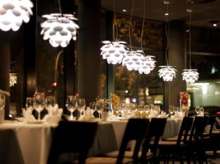 Sana Berlin Hotel Berlin - NAU Restaurant
