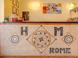 Hotel Mosaic Rome