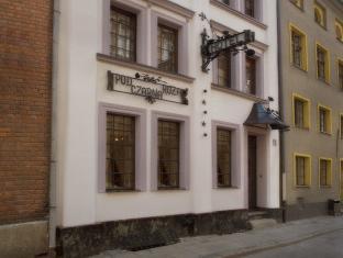 /hotel-czarna-roza/hotel/torun-pl.html?asq=jGXBHFvRg5Z51Emf%2fbXG4w%3d%3d