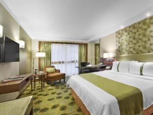 Holiday Inn Golden Mile Hotel Hong Kong - Guest Room