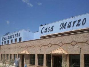 /hostal-restaurante-casa-marzo/hotel/carinena-es.html?asq=jGXBHFvRg5Z51Emf%2fbXG4w%3d%3d
