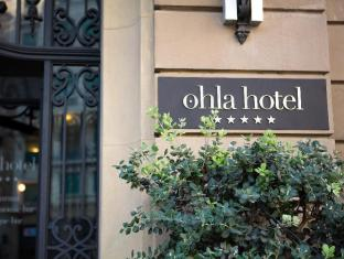 Ohla Hotel Barcelona - Entrance