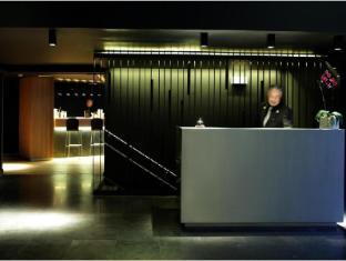 Ohla Hotel Barcelona - Lobby