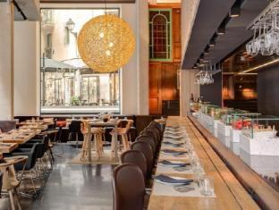 Ohla Hotel Barcelona - La Passohla