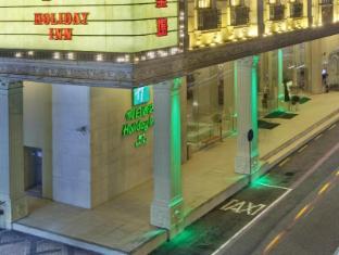 Holiday Inn Macau Hotel Makao - Otelin Dış Görünümü