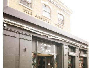 Arsenal Tavern Backpackers
