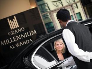 Grand Millennium Al Wahda Abu Dhabi Hotel Abu Dhabi - Hotel Entrance