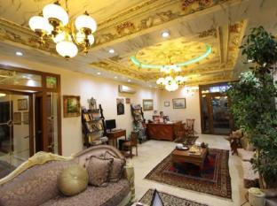 /basileus-hotel/hotel/istanbul-tr.html?asq=GzqUV4wLlkPaKVYTY1gfioBsBV8HF1ua40ZAYPUqHSahVDg1xN4Pdq5am4v%2fkwxg
