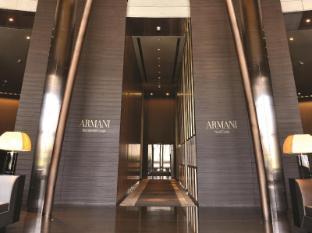 아르마니 호텔 두바이 두바이 - 로비