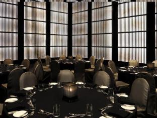 아르마니 호텔 두바이 두바이 - 연회장