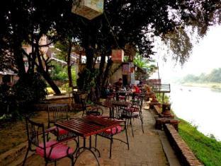 Ban Sabai Bungalow Vang Vieng - DinningOutdoor