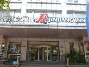 Jinjiang Inn Guangzhou Sun Yat Sen's Memorial Hall