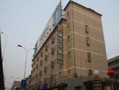 Jinjiang Inn Jinan Beiyuan Street | Hotel in Jinan