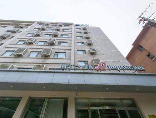 Jinjiang Inn Jinan Jingsanweiba Rd